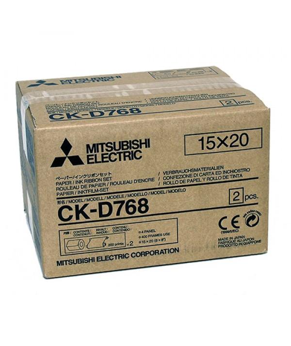Mitsubishi CK-D768 15x20 (6x8) Baskı Kağıdı